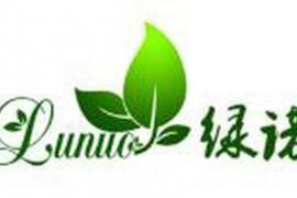杭州除甲醛公司:杭州绿诺室内环境治理有限公司(hzlvnuo.com)