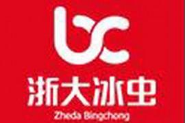 杭州除甲醛公司:浙大冰虫(zhedabingchong.com)