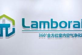 杭州除甲醛公司:浙江蓝民环保科技有限公司(lamborair.com)