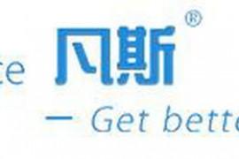 杭州除甲醛公司:凡斯环保(fansish.com)