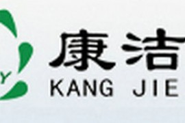 北京除甲醛公司:北京康洁源除甲醛公司(kjyhb.com)