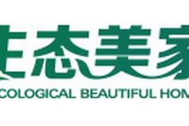 北京专业除甲醛公司:生态美家环境科技(800un.cn)