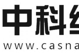 北京专业除甲醛公司:北京中科东亚纳米材料科技有限公司(casnano.com)