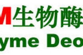 北京专业除甲醛公司:北京三尧环境科技有限公司(.innetbar.com)