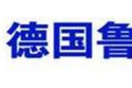 北京专业除甲醛公司:绿森环保(lvsenhuanbao.com)