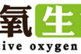 北京专业除甲醛公司:负氧生活空气治理中心(huanbao91.com)