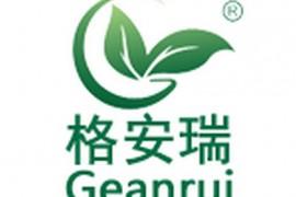 深圳除甲醛公司:格安瑞环保科技集团(garhb.com)