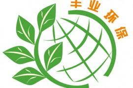 深圳除甲醛公司:深圳市丰业环保科技有限公司(aoinnfy.com)
