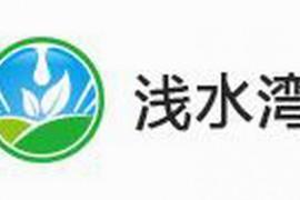 西安除甲醛公司:西安浅水湾除甲醛有限公司(xaqianshuiwan.com)