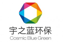 成都除甲醛公司:成都宇之蓝环保科技有限公司(yzlhb.com)