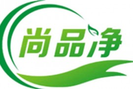 成都除甲醛公司:四川尚品净环保科技有限公司(cdwxj.net)