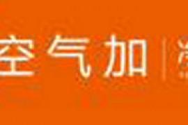 成都除甲醛公司:四川普林博世环境技术有限公司(puriboss.com)