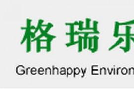 武汉除甲醛公司:湖北格瑞乐环保工程有限公司(green-happy.com)