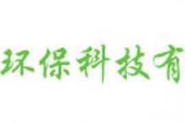 武汉除甲醛公司:武汉空精灵环保科技有限责任公司(dqs-jy.com)