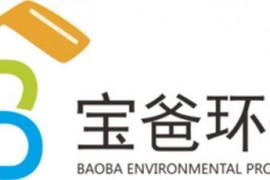 武汉除甲醛公司:武汉宝爸环保科技有限公司(wuhanbaoba.com)