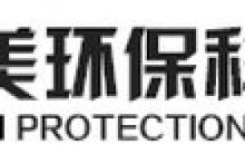 武汉除甲醛公司:武汉嘉多美专业除甲醛公司(jdm688.com)