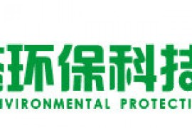 汕头除甲醛公司:汕头市康态环保科技有限公司(kangtaihb.com)