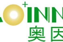 福州除甲醛公司:福州奥因环保科技有限公司(fzaoinn.com)