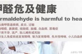 室内甲醛检测,除甲醛哪种方法最靠谱