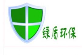 南京除甲醛公司:南京绿盾环保科技有限公司