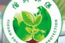 广州除甲醛公司:广州怡轩环保科技有限公司