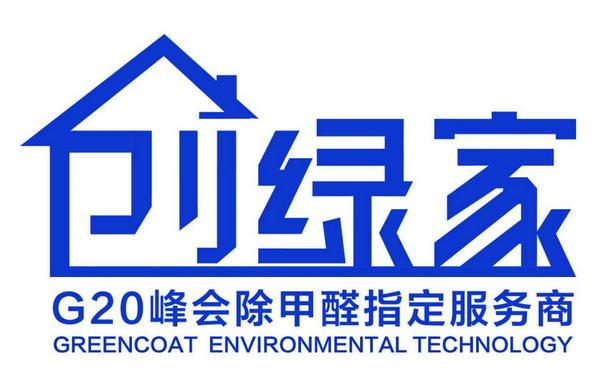杭州除甲醛公司:杭州创绿家环保科技有限公司