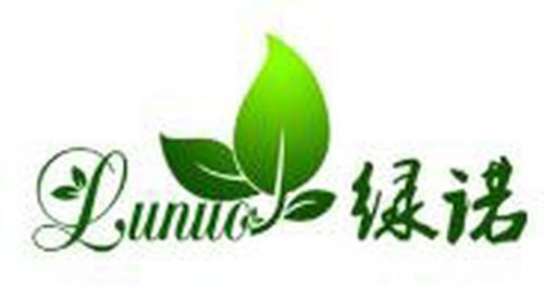 杭州除甲醛公司:杭州绿诺室内环境治理有限公司