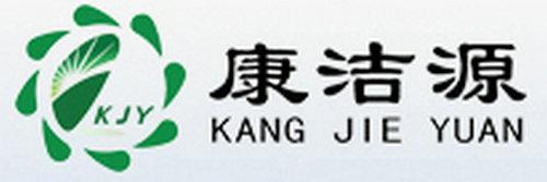 北京专业除甲醛公司:北京康洁源除甲醛公司
