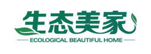 北京专业除甲醛公司:生态美家环境科技