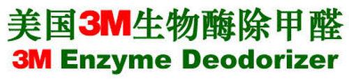 北京专业除甲醛公司:北京三尧环境科技有限公司