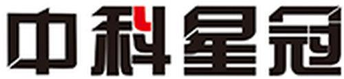 北京专业除甲醛公司:北京中科星冠生物技术股份有限公司