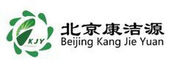 北京专业除甲醛公司:北京康洁源环保科技有限公司