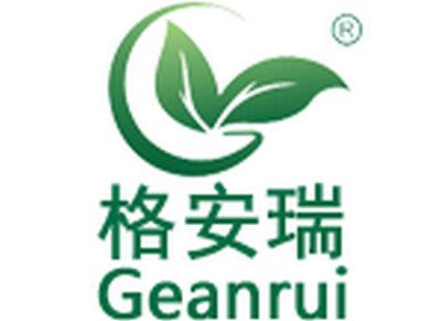 深圳除甲醛公司:格安瑞环保科技集团