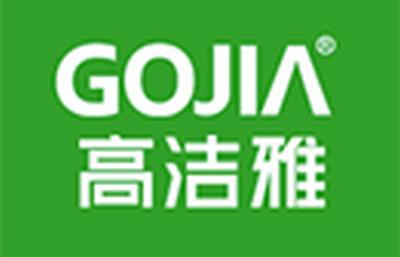 深圳除甲醛公司:深圳高洁雅环保科技有限公司