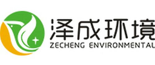 深圳除甲醛公司:深圳泽成环境专业除甲醛公司
