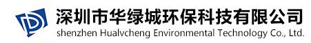 深圳除甲醛公司:深圳华绿城除甲醛公司