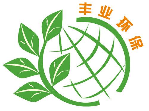 深圳除甲醛公司:深圳市丰业环保科技有限公司