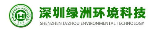 深圳除甲醛公司:深圳绿洲环境科技