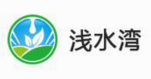 西安除甲醛公司:西安浅水湾除甲醛有限公司