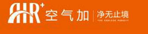 成都除甲醛公司:四川普林博世环境技术有限公司