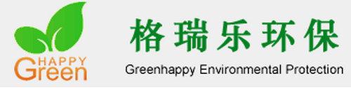 武汉除甲醛公司:湖北格瑞乐环保工程有限公司