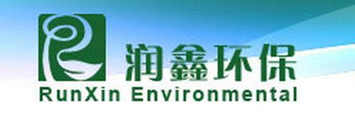 武汉除甲醛公司:武汉润鑫环保工程有限公司