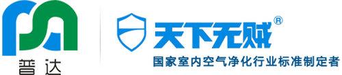 武汉除甲醛公司:武汉空气管家室内净化工程有限公司