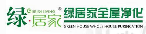 潮州市绿居家全屋净化有限公司