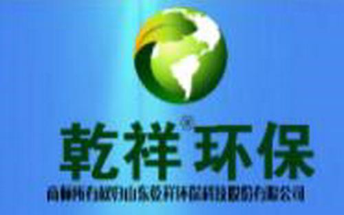 福州除甲醛公司:福州乾祥环保科技有限公司