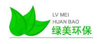 广州除甲醛公司:广州绿美环保科技有限公司