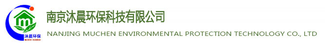 南京除甲醛公司:南京沐晨环保科技有限公司